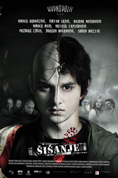 Стрижка (2010) | Skinning