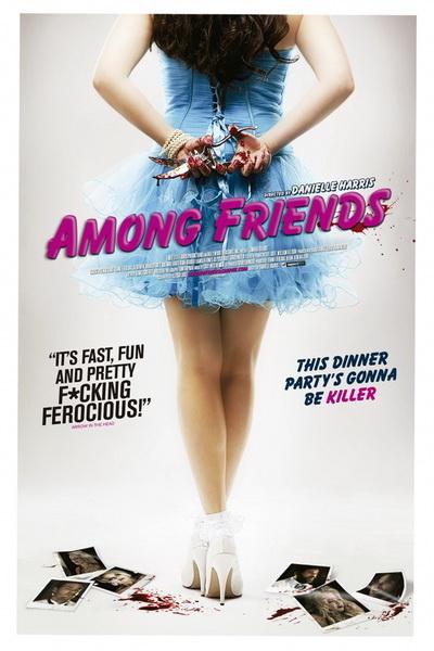 Среди друзей (2012)