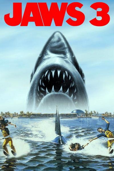 Челюсти 3 (1983) | Jaws 3-D