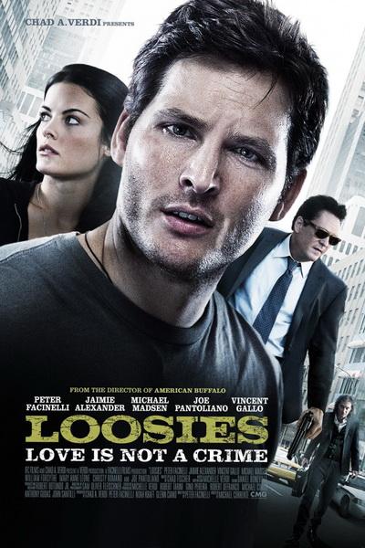 Косяки (2011)   Loosies