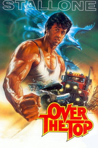 Изо всех сил (1987) | Over the Top